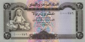 Jemen / Yemen arabische Rep. P.25 20 Rials (1995) (1)