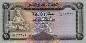 Jemen / Yemen arabische Rep. P.26b 20 Rials (1990) (1)