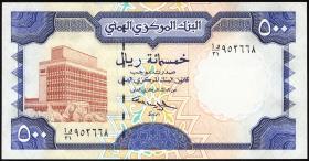 Jemen / Yemen arabische Rep. P.30 500 Rials (1997) (1)