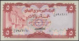 Jemen / Yemen arabische Rep. P.12 5 Rials (1973) (1)