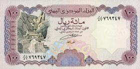 Jemen / Yemen arabische Rep. P.28 100 Rials (1993) (1)