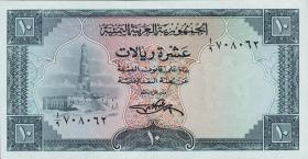 Jemen / Yemen arabische Rep. P.08 10 Rials (1969) (1)