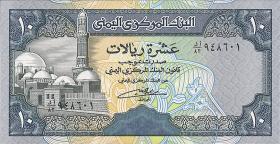 Jemen / Yemen arabische Rep. P.24 10 Rials (ca. 1992) (1)