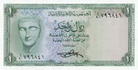 Jemen / Yemen arabische Rep. P.06 1 Rial (1969) (1)