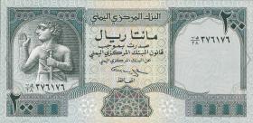 Jemen / Yemen arabische Rep. P.29 200 Rials (1996) (1)