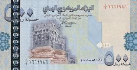 Jemen / Yemen arabische Rep. P.31 500 Rials (2001) (1)