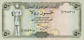 Jemen / Yemen arabische Rep. P.27A 50 Rials (ab 1993) (1)