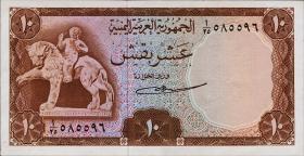 Jemen / Yemen arabische Rep. P.04 10 Buqshas (1966) (1)