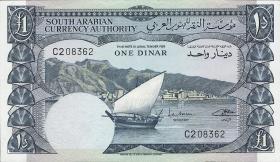 Jemen / Yemen demokratische Rep. P.03a 1 Dinar (1965) (1-)