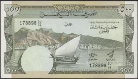 Jemen / Yemen demokratische Rep. P.06 500 Fils (1984) (1)