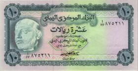 Jemen / Yemen arabische Rep. P.13a 10 Rials (1973) (1)