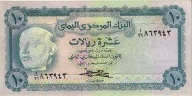 Jemen / Yemen arabische Rep. P.13b 10 Rials (1973) (1)