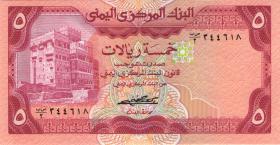 Jemen / Yemen arabische Rep. P.17a 10 Rials (1981) (1)