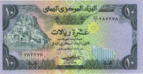 Jemen / Yemen arabische Rep. P.18a 10 Rials (1981) (1)