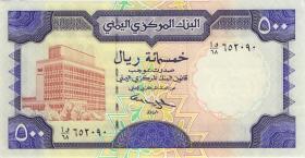 Jemen / Yemen arabische Rep. P.30 500 Rials (1997) (2)