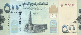 Jemen / Yemen arabische Rep. P.neu 500 Rials 2017 (1)