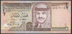 Jordanien / Jordan P.23b 1/2 Dinar 1993 (1)