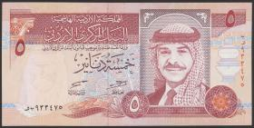 Jordanien / Jordan P.30b 5 Dinars 1997 (1)