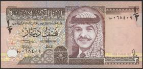 Jordanien / Jordan P.23a 1/2 Dinar 1992 (1)