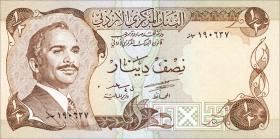 Jordanien / Jordan P.17b 1/2 Dinar (1975-92) (1)