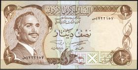 Jordanien / Jordan P.17c 1/2 Dinar (1975-92) (1)