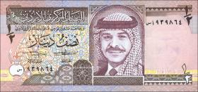 Jordanien / Jordan P.28a 1/2 Dinar 1997 (1)