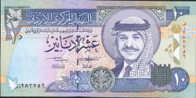 Jordanien / Jordan P.31a 10 Dinars 1996 (1)