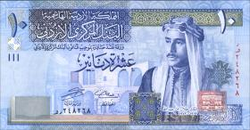 Jordanien / Jordan P.36c 10 Dinars 2007 (1)