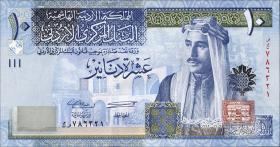 Jordanien / Jordan P.36d 10 Dinar 2012 (1)