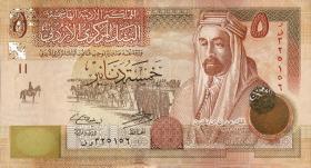 Jordanien / Jordan P.35e 5 Dinars 2012 (1)