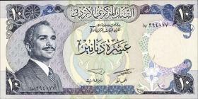 Jordanien / Jordan P.20b 10 Dinars (1975-92) (1)