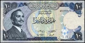 Jordanien / Jordan P.20a 10 Dinars (1975-92) (2)