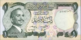 Jordanien / Jordan P.18b 1 Dinar (1975-92) (1)