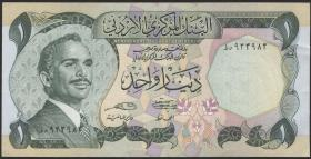 Jordanien / Jordan P.18e 1 Dinar (1975-92) (1)