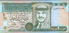 Jordanien / Jordan P.29d 1 Dinar 2002 (1)