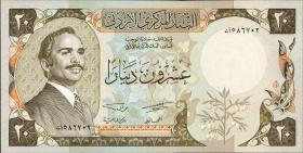 Jordanien / Jordan P.21a 20 Dinars 1981 (1)