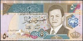 Jordanien / Jordan P.33 50 Dinars 1999 (1)