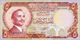 Jordanien / Jordan P.19b 5 Dinars (1975-92) (1)