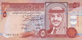 Jordanien / Jordan P.25 5 Dinars 1992 (1)