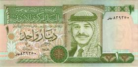 Jordanien / Jordan P.29b 5 Dinars 1996 (1)