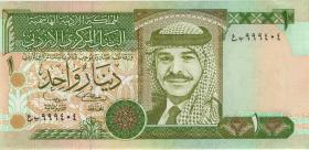 Jordanien / Jordan P.29c 1 Dinar 2001 (1)