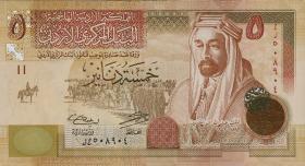 Jordanien / Jordan P.035f 5 Dinar 2014 (1)