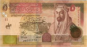 Jordanien / Jordan P.35h 5 Dinar 2018 (1)