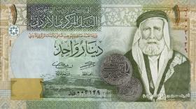 Jordanien / Jordan P.34h 1 Dinar 2016 (1)