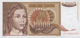 Jugoslawien / Yugoslavia P.116 10000 Dinara 1992 (1)