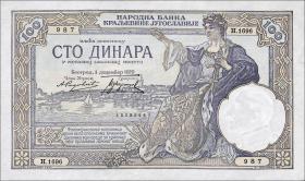 Jugoslawien / Yugoslavia P.027b 100 Dinara 1929 (2+)