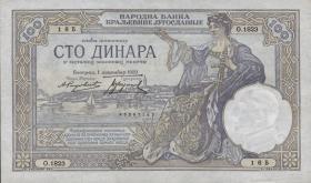 Jugoslawien / Yugoslavia P.027b 100 Dinara 1929 (1)