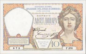 Jugoslawien / Yugoslavia P.025 10 Dinara 1926 (1)