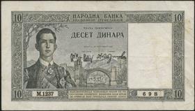 Jugoslawien / Yugoslavia P.035 10 Dinara 1939 (3)