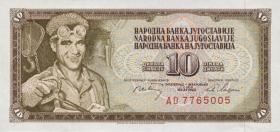 Jugoslawien / Yugoslavia P.082c 10 Dinara 1968 (1)